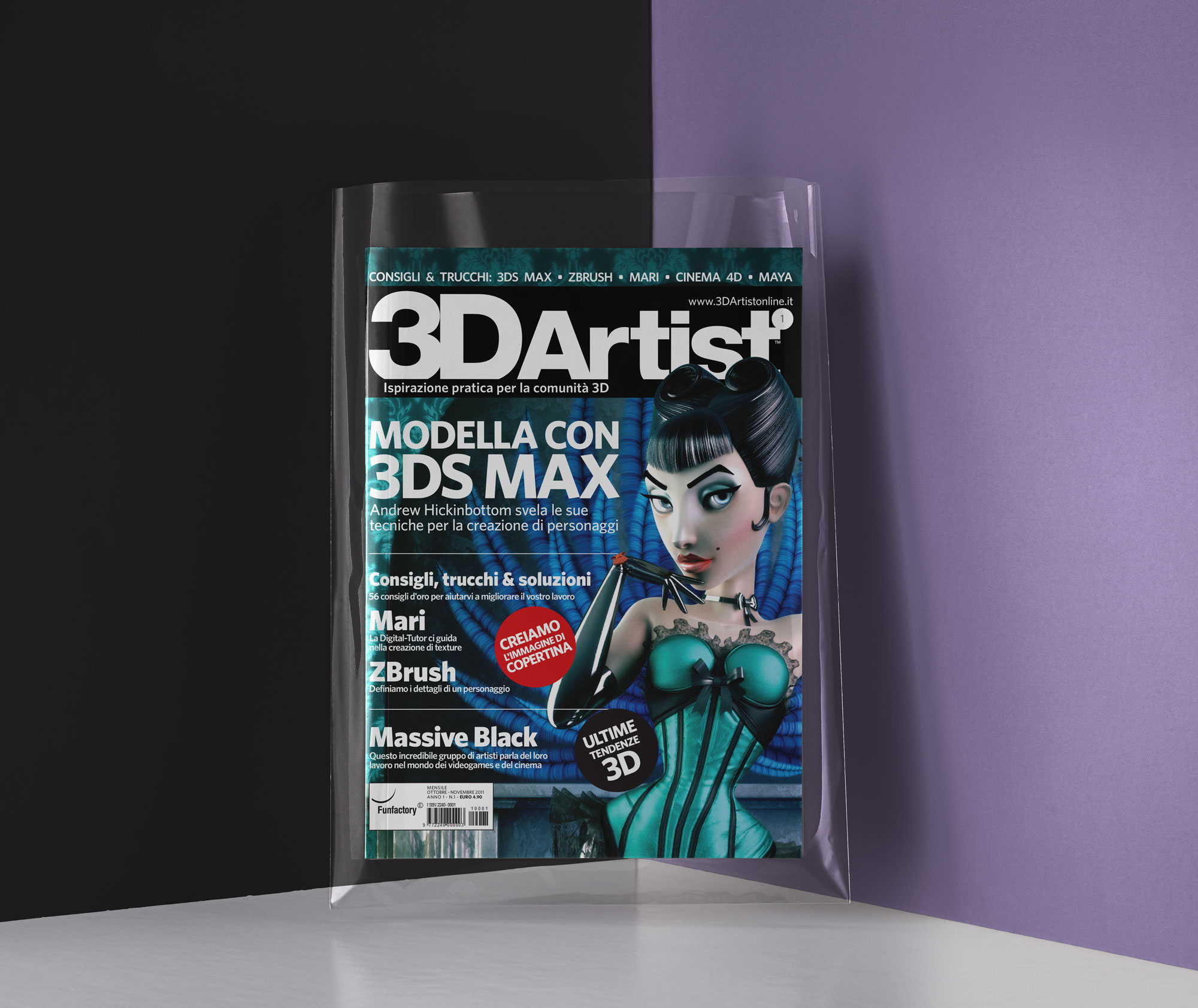 3DArtist Magazine